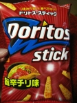 doritos-tacosticks