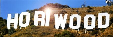 horiwood6