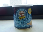 nightclubpringles